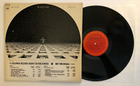 Blue Oyster Cult - Self Titled - 1972 US DJ Promo C 31063 (NM) Ultrasonic Clean