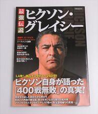Rickson Gracie Legend Book Photo Jiu-Jitsu Brasileiro Ju-Jitsu Ju-Jutsu *