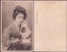 Japan Geisha Girl w/ Japanese Flag old PPC 1910s. Patriotic