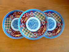 Imari  3 Salad or Dessert Plates Smithsonian Institution  8 3/8""