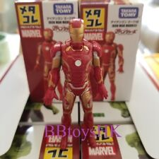 Takara Tomy Marvel Avengers Metacolle Mini Diecast Iron Man Mark 43 Figure