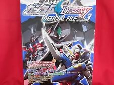 """Gundam SEED Destiny """"official file 03"""" art book /Card"""