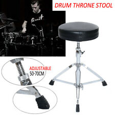 Adjustable Drum Stool Seat Throne Heavy Duty Bike Seat Style Padded Top Thread