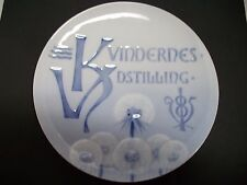 """Royal Copenhagen Plate 1895 Women'S Exhibition 71/4"""" 500 Made Rc#4 / See Details"""