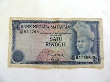 1976 Bank Negara Malaysia One Dollar Satu Ringgit Note Lot B
