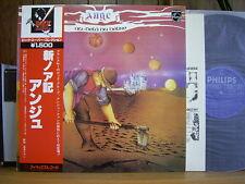 ANGE - AU-DELA DU DELIRE French symphonic progressive VINYL LP Japan Obi