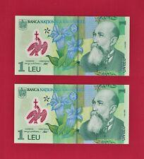 Consecutive-Partner ROMANIAN 1 LEU Polymer Banknotes ND (2005 - 2019) - (P-117k)