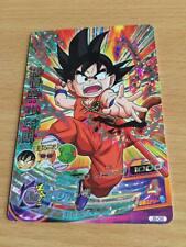 Carte Dragon Ball Z DBZ Dragon Ball Heroes Jaakuryu Mission Part SP #JB-08 Promo