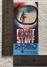 VINTAGE MOVIE TICKET STUB JAPAN THE RIGHT STUFF 1984 Sam Shepard Scott Glenn F/S