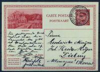 Belgio 1931 Mi. P166 Intero postale 100% Usato, 1 Fr  Rochefort