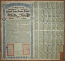 """China """"Super Petchili"""" Lung-Tsing-U-Hai 1913 + golpe scripotrust Certificado"""