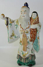 A 19th century Japanese Meiji period porcelain figure/warrior and child