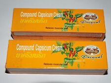 Compound Capsicum Cream Capsaicin Arthritis Aches Joint Pain 2 x 25g Tubes