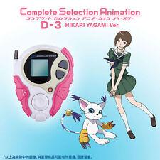 Bandai Digimon Adventure Tri CSA Complete Selection Animation D-3 Hikari Yagami