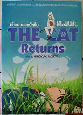 The Cat Returns (2002) DVD R0 -  Hiroyuki Morita, Japanese Animation Fantasy
