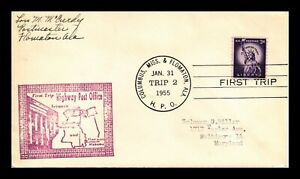 DR JIM STAMPS US COLUMBUS FLOMATON HIGHWAY POST OFFICE COVER HPO FIRST TRIP