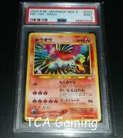 PSA 9 MINT Ho-Oh Neo Revelation JAPANESE HOLO RARE Pokemon Card