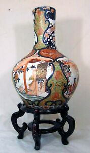 "Large Amari Asian Porcelain Floor Vase and Stand Rust Blue 29"""