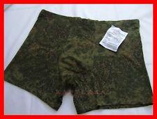 ☆ original uniforme ruso soldados-calzoncillos digital Flora Zifra ☆
