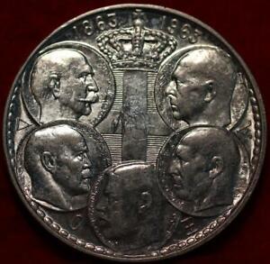 Uncirculated 1963 Greece 30 Drachmai Silver Foreign Coin