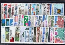 TIMBRES  ANNEE  COMPLETE  FRANCE NEUF  LUXE  1977 +++