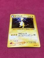 Pokemon Ampharos Holo Rare Neo Genesis NM 1/111