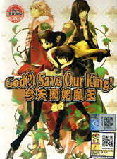 DVD God Save Our King season1-3  Kyo Kara Maoh + Free Anime