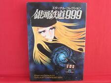 Eternal Collection Galaxy Express 999 illustration art book