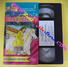 VHS film cartonata FANTAGHIRO' 1 Un magico destino 2001 FABBRI (F97) no dvd