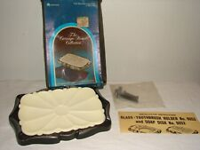 Vintage Amerock Carriage House Antique Silver Wall Mount Soap Dish NOS