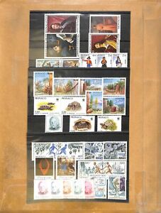 [OP9140] Monaco lot of very fine MNH on 12 pages