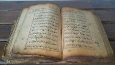 ANCIENT QURAN Koran HANDWRITTEN Animal Skin 100s of Pages ISLAMIC MANUSCRIPT