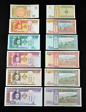 Mongolia 1/5/10/20/50/100 Tugrik -- 1 Pcs  EACH , TOTAL 6 NOTE --- UNC CONDITION