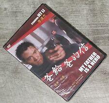 My Father is a Hero Kung Fu Hong Kong Martail Arts Jet Li Dvd