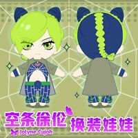 JoJo's Bizarre Adventure Jolyne Cujoh 20cm Plush Doll Clothes Change Cosplay Toy