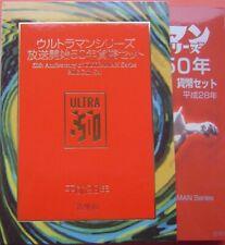 Superb Rare 2016 Japan Ultraman 50th Anniversary Coins Collection Set