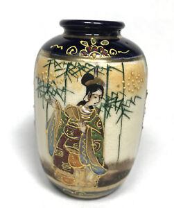 Miniature Japanese Satsuma Vase Cobalt Blue Geisha Moriage Signed Kusube Yaichi