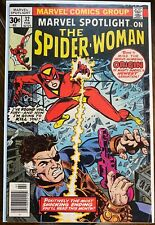 Marvel Spotlight #32 1st Appearance of Spider-Woman (Jessica Drew) - Very Good+