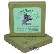 China East Verve Sheng Puer Cake Tea * 2 box  * bingdao ancient-tree tea leaves