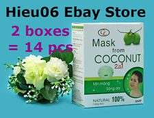 2 boxes of 7 pcs (14 pcs) Mask from Coconut - Moisturizing & Softening - Natural