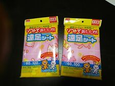 2 Set Daiso Picnic Sheet Japan For picnics,leisure comfortable Cushioned NEW F/S