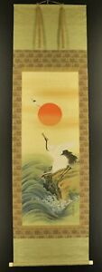"""JAPANESE HANGING SCROLL ART Painting """"Cranes and Sun"""" Asian antique  #E6221"""