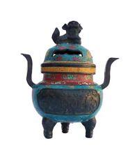 Chinese Bronze Turquoise CloisonneTri legs DingIncense Burnercs646 SF2