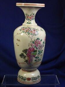 "Antique Japanese Satsuma Pottery Signed Women Picking Green Tea Leaves 10"" Vase"