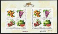CHINA 2016-18 Mini S/S 水果 Stamp Fruit II