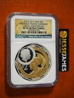2015 $2 NIUE PROOF SILVER PANAMA PACIFIC COMMEM NGC PF70 ULTRA CAMEO GOLD GILT