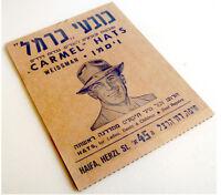 1940 Israel PALESTINE HAIFA Advertise HAT POSTER Borsalino FEDORA Jewish HEBREW
