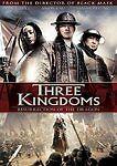Three Kingdoms: Resurrection of the Dragon (DVD, 2010) MARTIAL ARTS  BRAND NEW