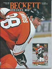 October 1993 Beckett Hockey Price Guide NHL  #36 Eric Lindros