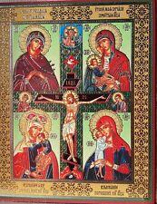"Icon of the Mother of God fourfold Икона богородица четырехчастная 4""х5"""